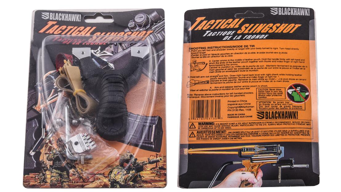 Сколько стоит крутая боевая рогатка – в интернет магазине Военпро от 499 рублей