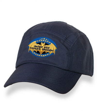 Лучшая темно-синяя бейсболка с термонаклейкой Военная Разведка