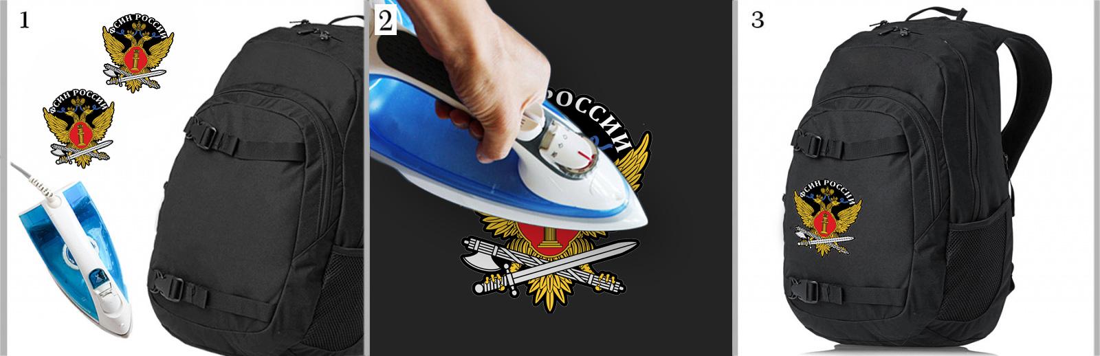 Лучшая термотрансферная картинка ФСИН России - купить онлайн
