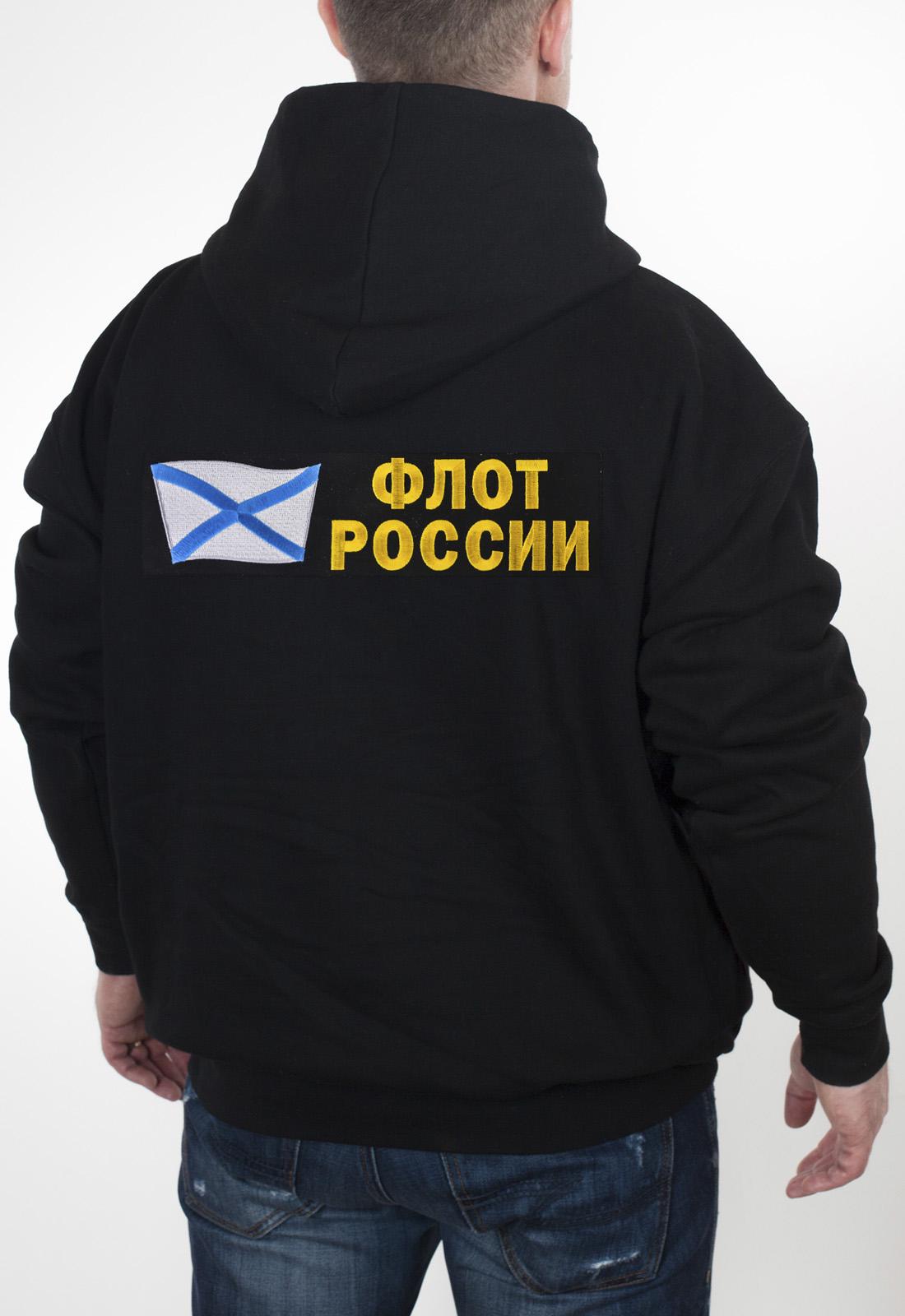 Лучшая утеплённая толстовка моряка Российского флота от Военпро