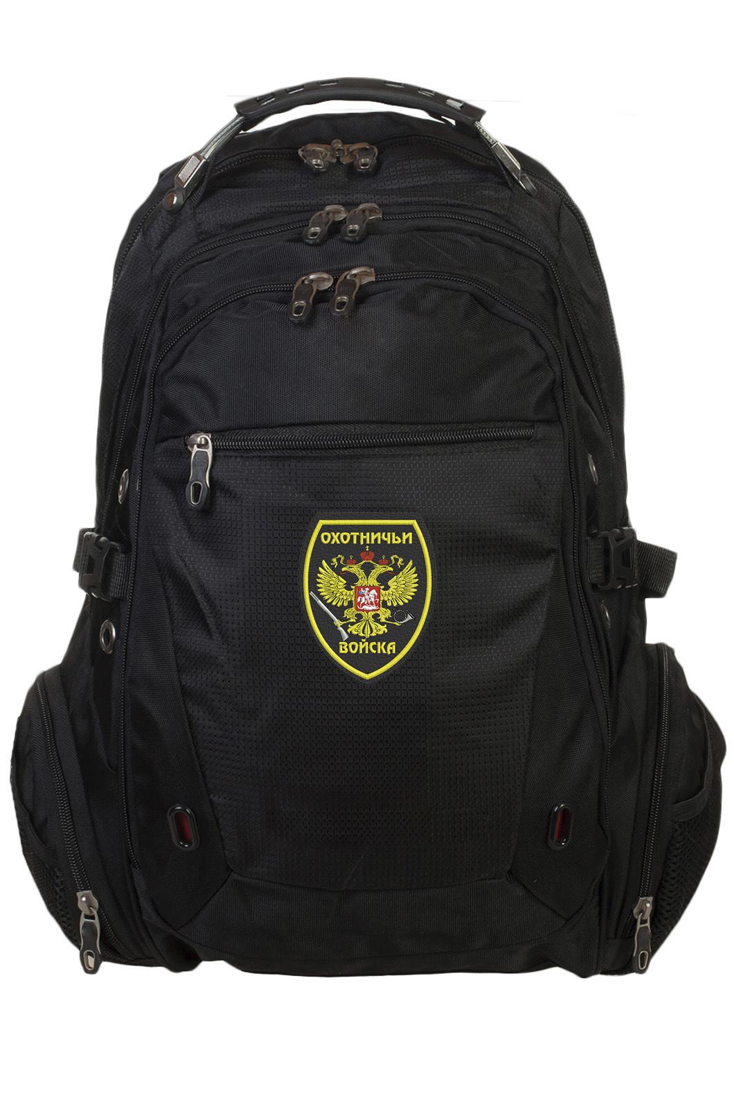 Лучший мужской рюкзак с шевроном Охотничьих войск