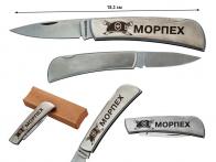 Лучший нож Морпеха
