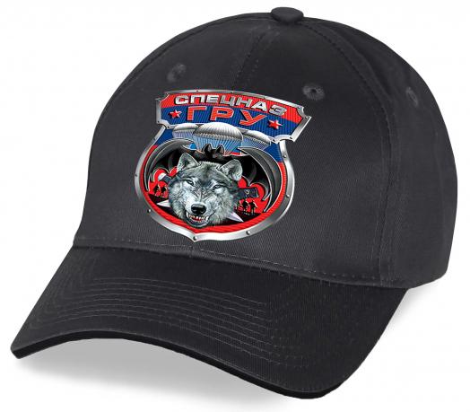 Лучший подарок нашим защитникам - кепка с эксклюзивным принтом Спецназ ГРУ. Безупречный вид и отменное качество Вам гарантированы