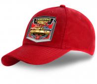 Лучший подарок танкисту - фирменная бейсболка красного цвета. Авторский дизайн, яркий принт. Отменный головной убор для крутых парней!