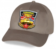 """Лучший подарок танкисту - стильная кепка """"Танковые войска"""". Натуральный хлопок, регулировка размера - заказывай, не пожалеешь!"""