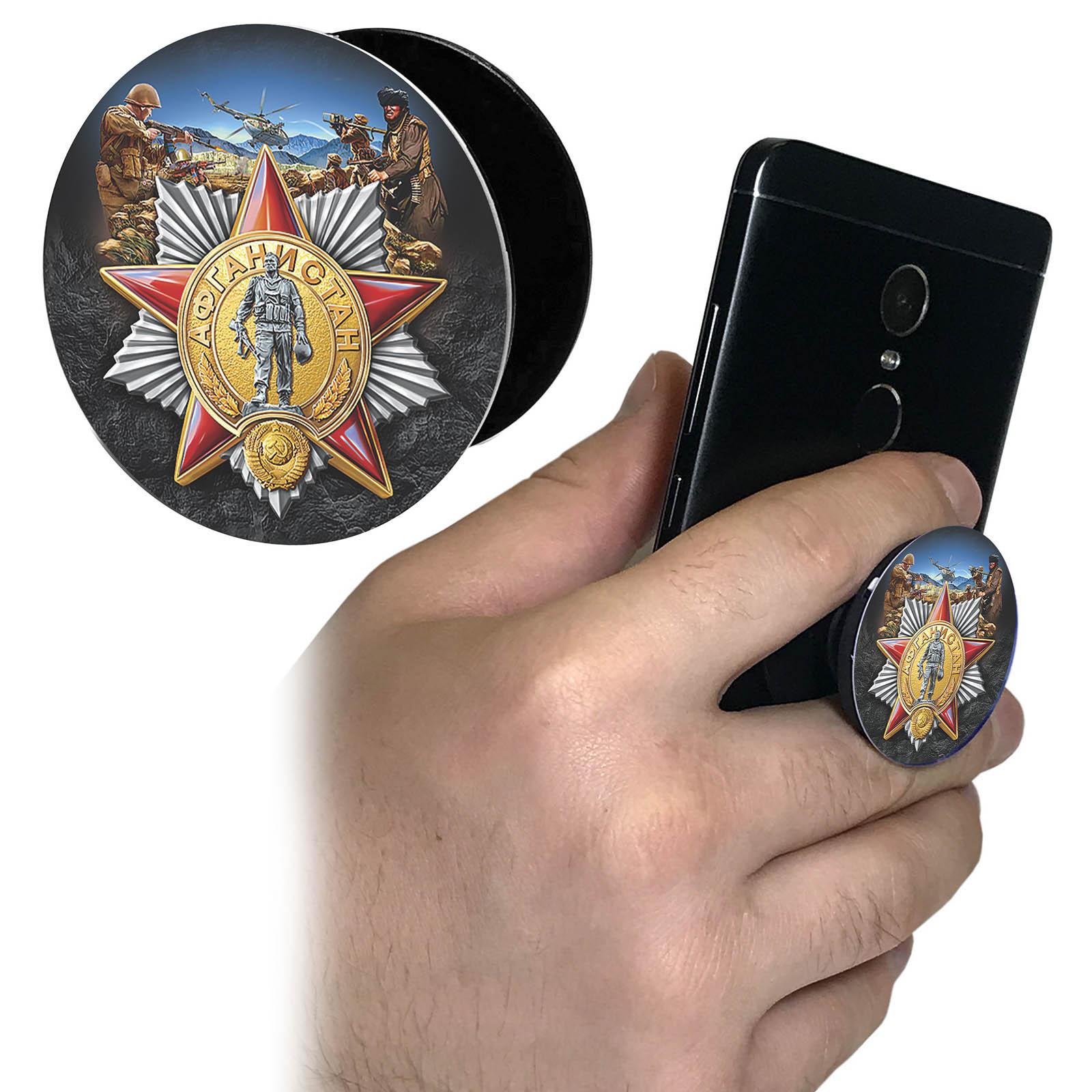 Круглая мужская подставка держатель для телефона
