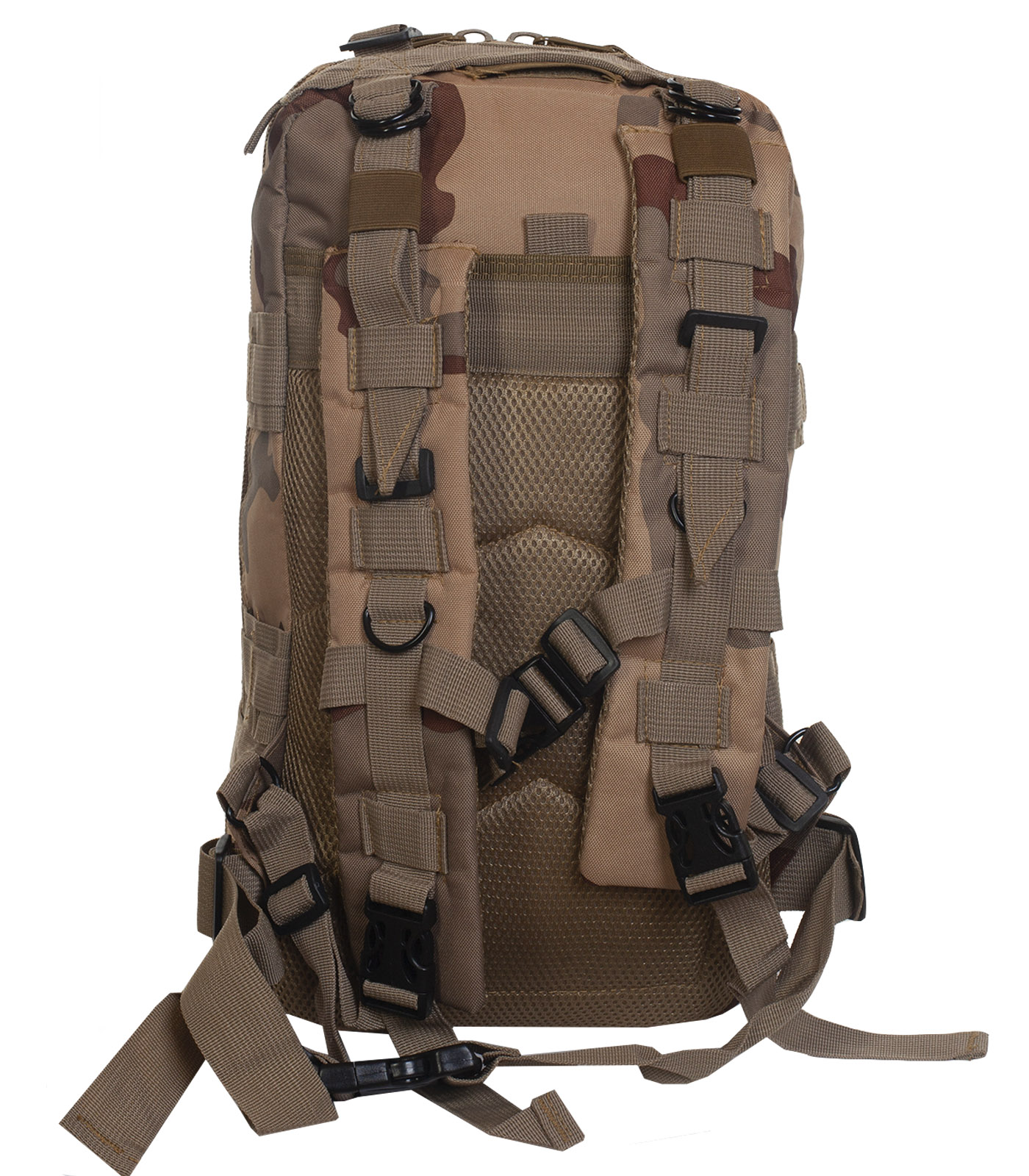 Лучший рюкзак для похода камуфляжа 3-color Desert - купить недорого