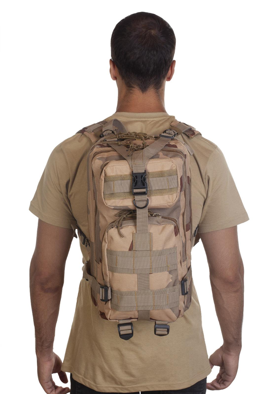Лучший рюкзак для похода камуфляжа 3-color Desert - оптом и в розницу