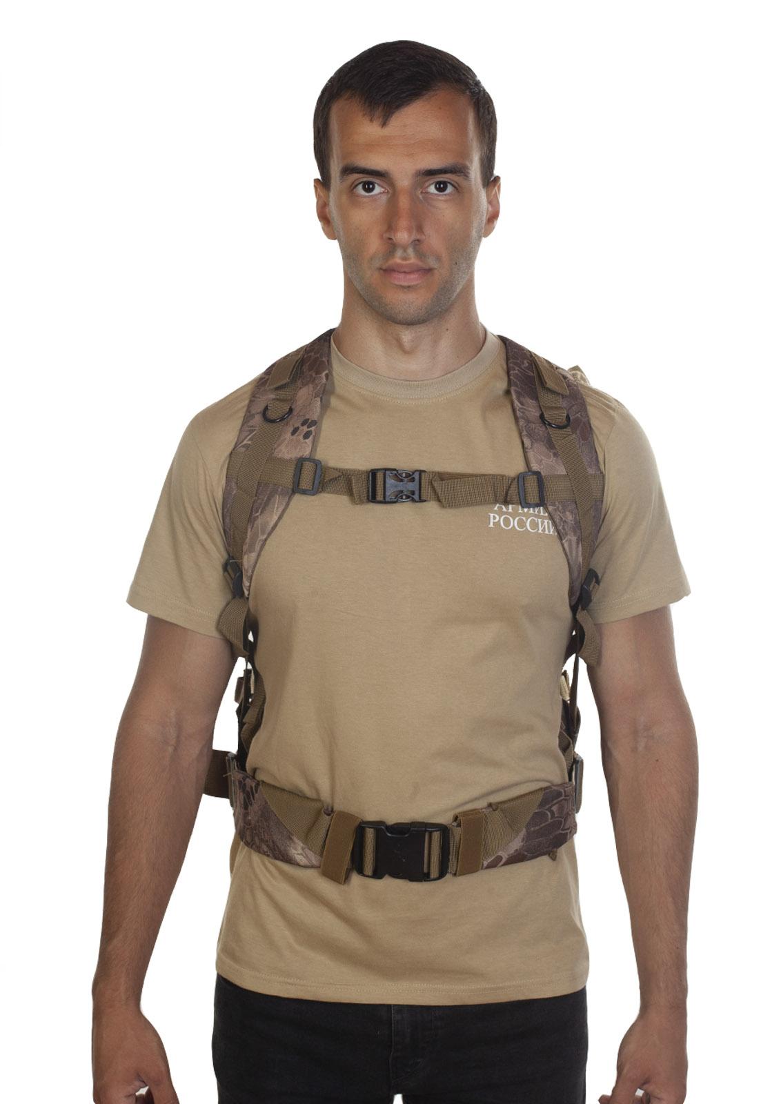 Лучший тактический рюкзак камуфляжа Krуptek с доставкой