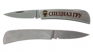 Лучший складной нож спецназовца ГРУ с гравировкой