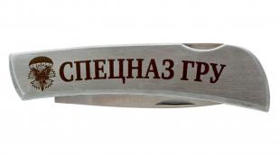 Заказать лучший складной нож спецназовца ГРУ