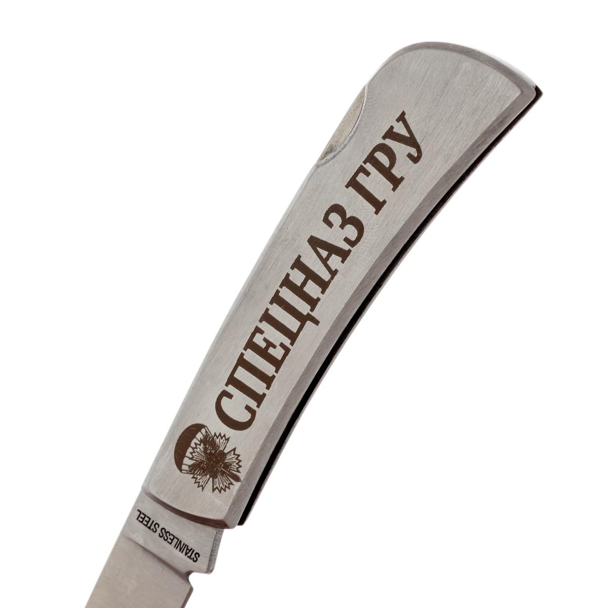 Лучший складной нож спецназовца ГРУ от Военпро