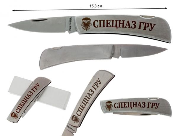 Лучший складной нож спецназовца ГРУ