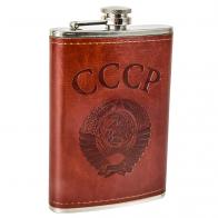 Карманная фляжка СССР в кожаном чехле