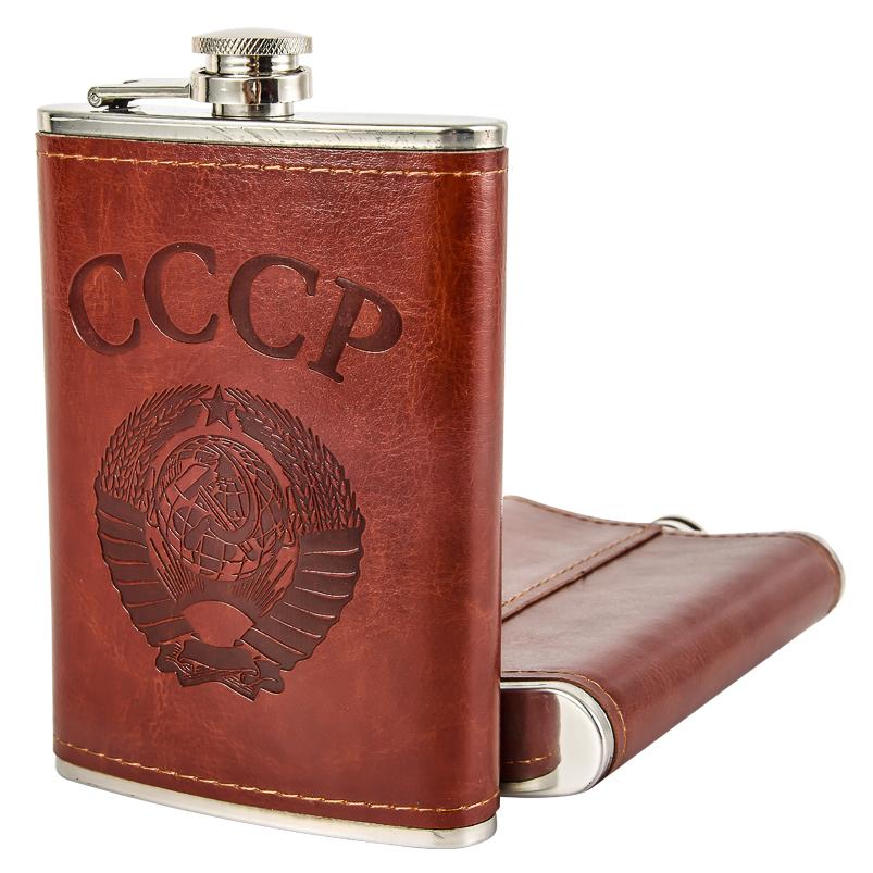 Купить карманную фляжку СССР в кожаном чехле онлайн