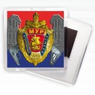"""Магнит """"100 лет МУРу"""""""