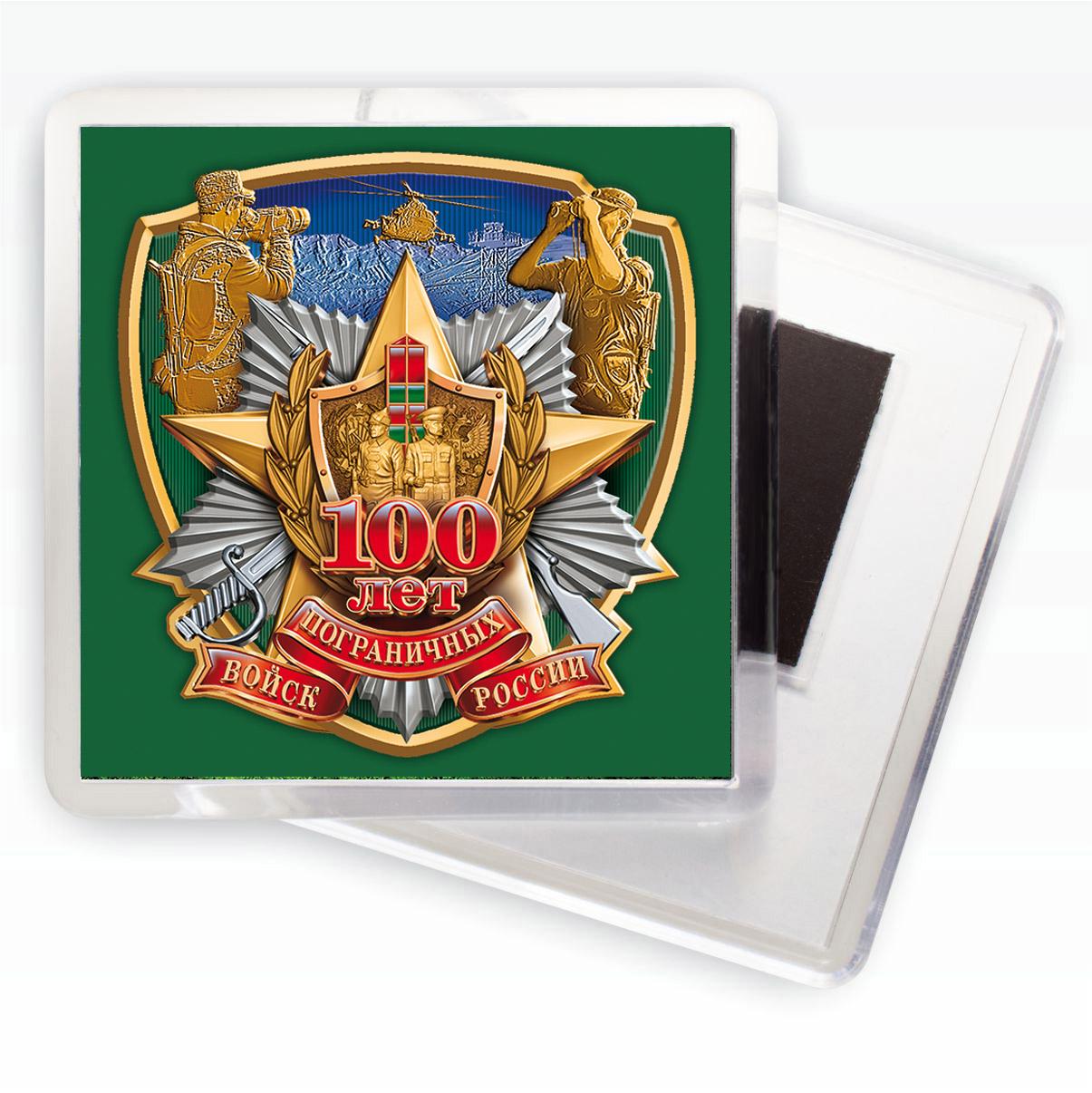 """Магнит """"100 лет ПВ России"""""""