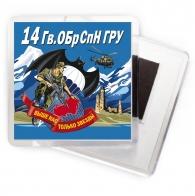Магнит 14 гвардейская ОБрСпН ГРУ