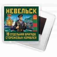 Магнит 19 ОБрПСКр Невельск