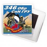 Магнит 346 ОБрСпН ГРУ