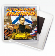 "Магнит ""Адмирал Корнилов"""