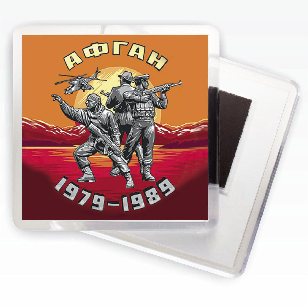 """Магнит """"Афган. 1979-1989"""""""