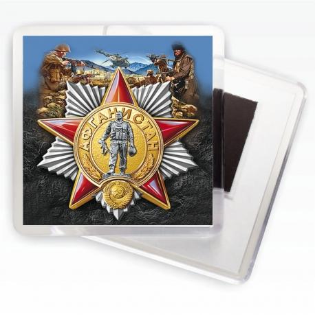 """Магнит """"Афганский"""""""