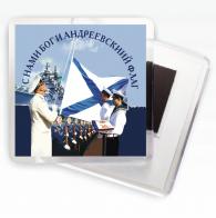 """Магнит """"Андреевский флаг"""""""