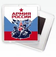 """Магнит """"Армия России"""""""
