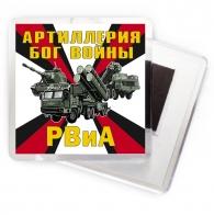 Магнит РВиА Артиллерия Бог войны