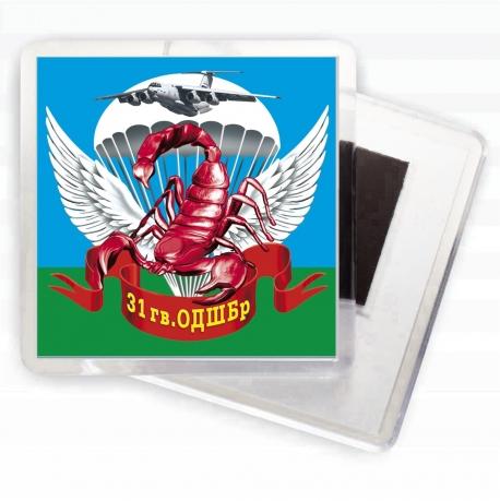 Магнит десантнику 31 Гв. ОДШБр