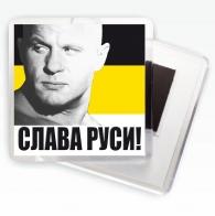 """Магнит """"Федор Емельяненко"""""""