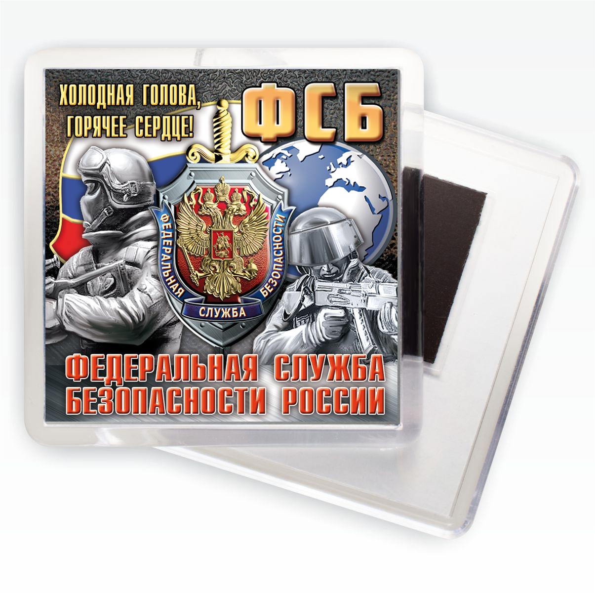 """Магнит """"ФСБ"""" - купить по низкой цене"""