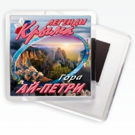 """Магнит """"Гора Ай-Петри в Крыму"""""""