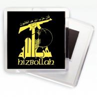 Магнит Хезболлы