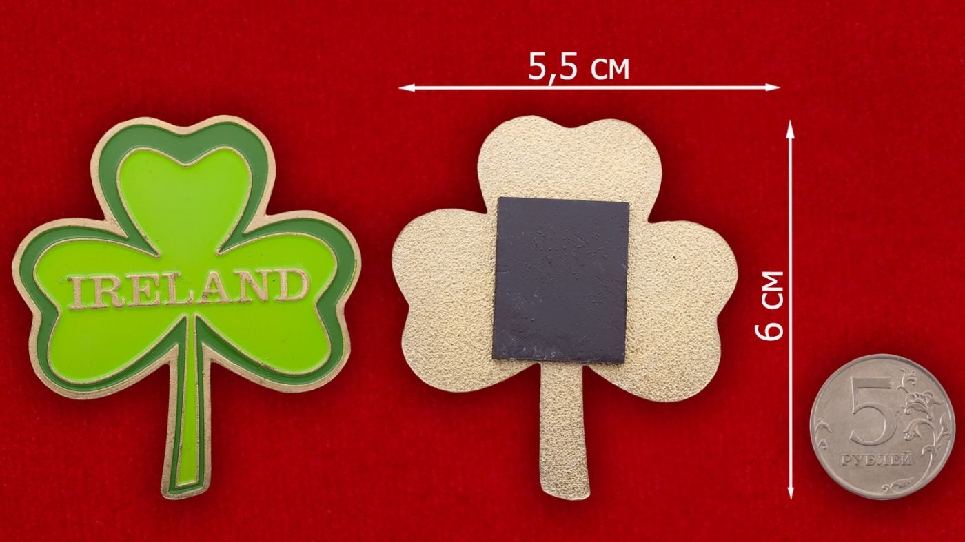"""Магнит """"Ирландский клевер"""" - сравнительный размер"""