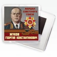 """Магнит """"Маршал Советского Союза Жуков Г.К."""""""