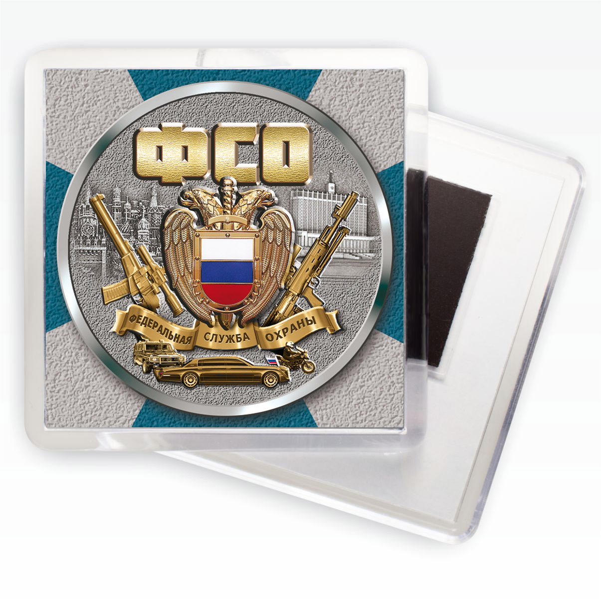 """Магнит """"Медаль ФСО"""""""