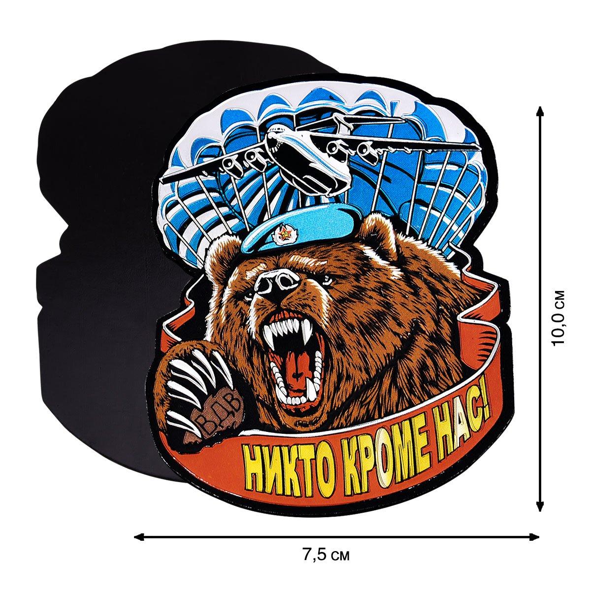 """Магнит """"Медведь ВДВ"""" по выгодной цене"""