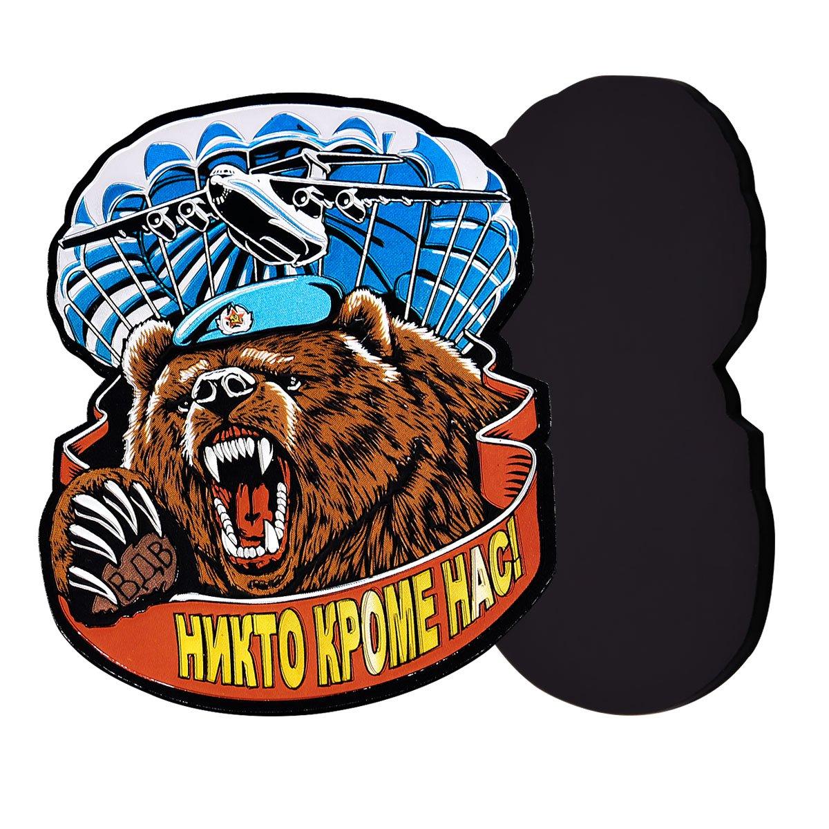 """Заказать магнит """"Медведь ВДВ"""""""