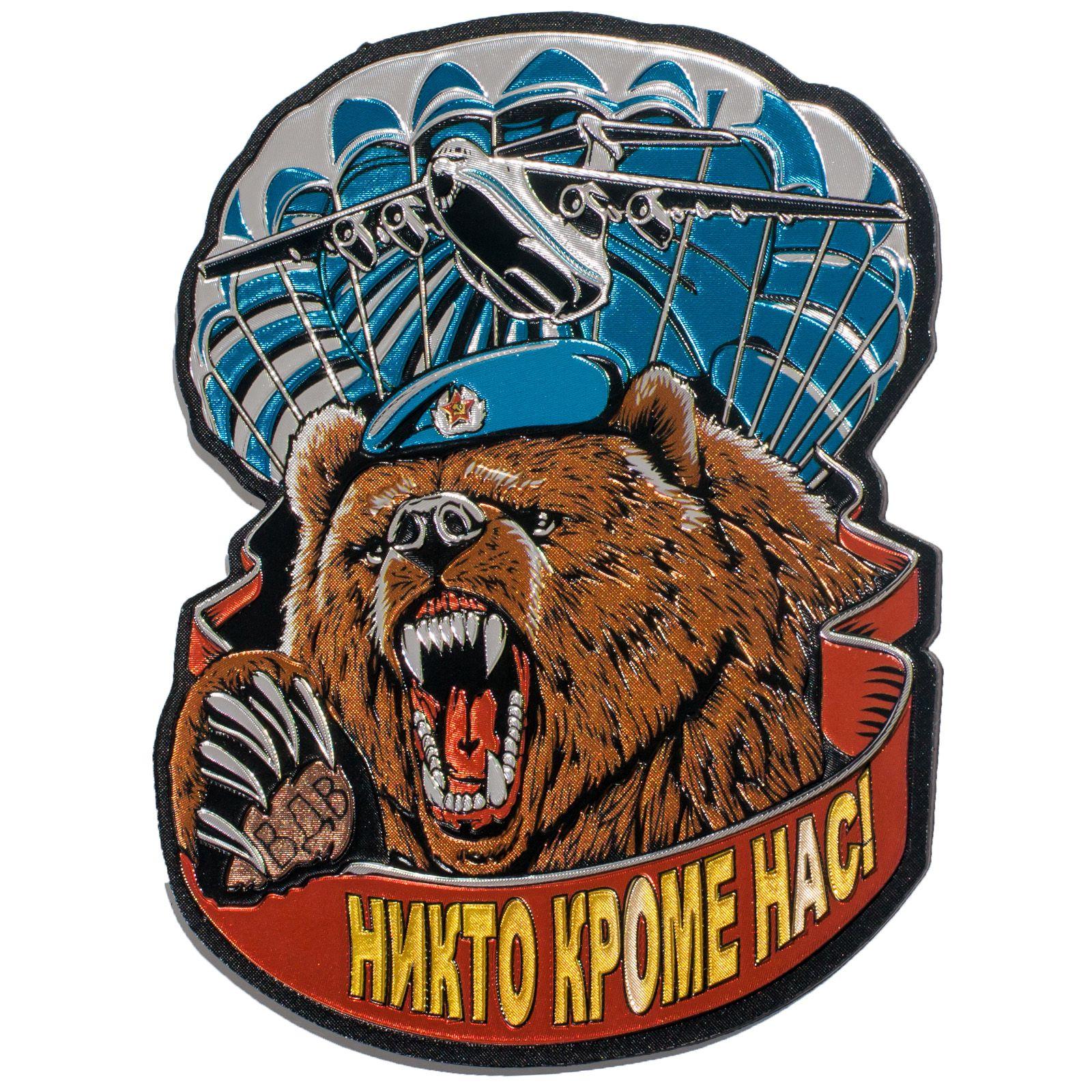 """Заказывайте магниты """"Медведь ВДВ"""" оптом и в розницу"""