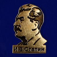 """Магнит металлический """"И. В. Сталин"""""""