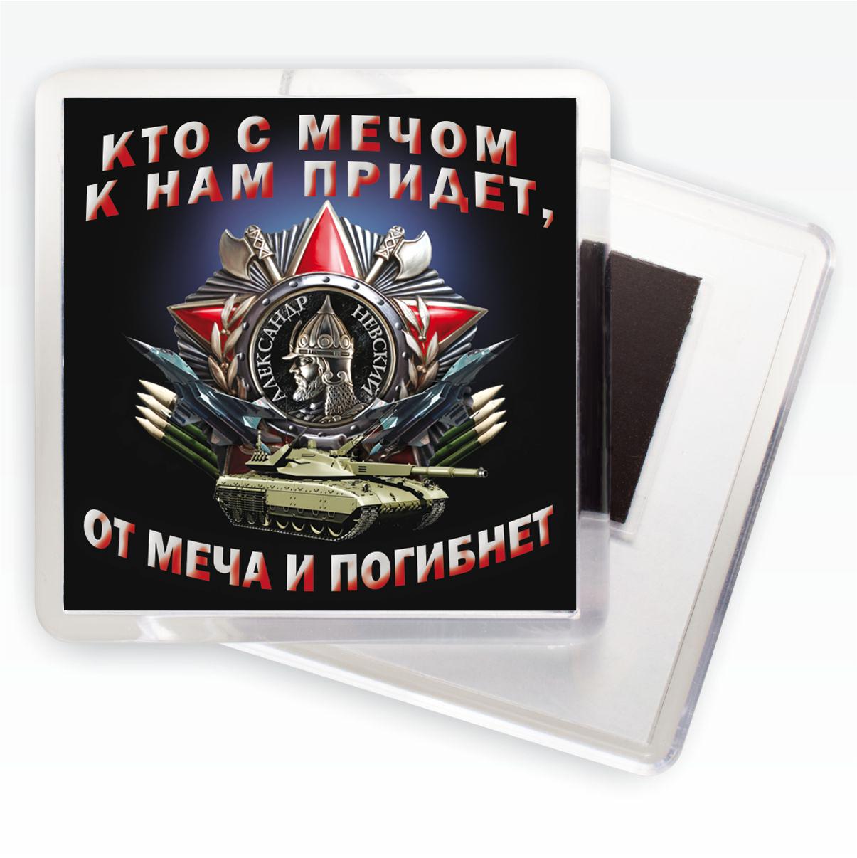 Магнит Невский