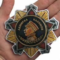 """Магнит """"Орден Адмирал Нахимов"""""""