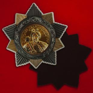 """Магнит """"Орден Богдана Хмельницкого"""""""