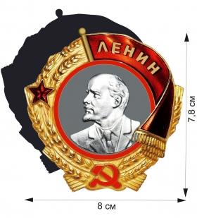 """Магнит """"Орден Ленина"""" - размер"""