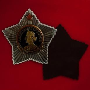 "Магнит ""Орден Суворова"""