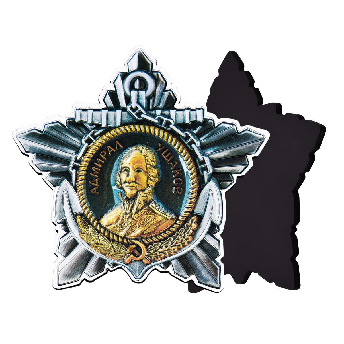 """Магнит """"Орден Ушакова"""""""