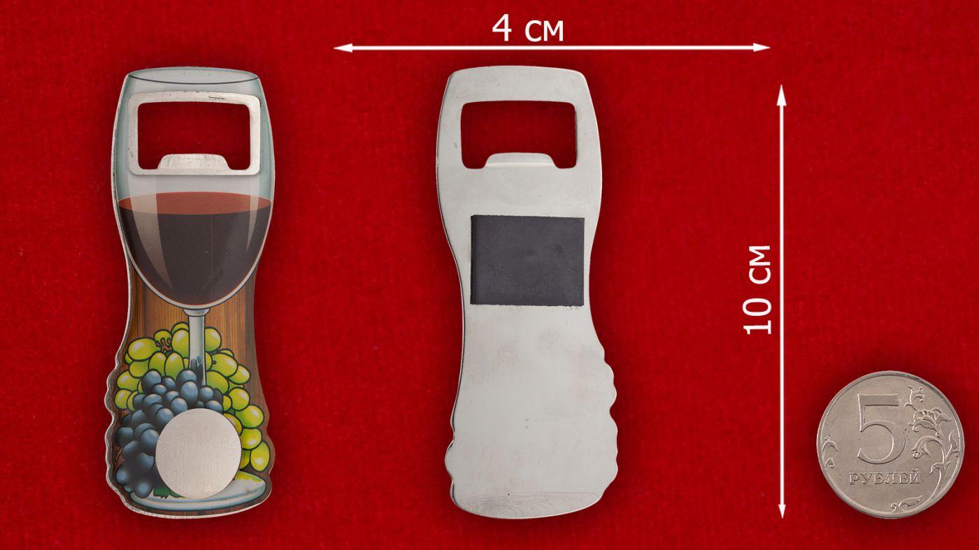 """Магнит-открывалка """"Бокал вина"""" - сравнительный размер"""
