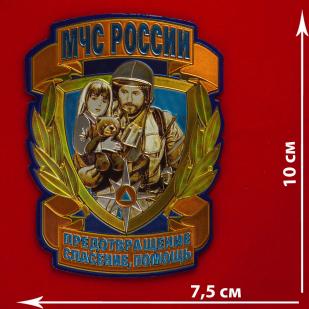 """Магнит пластиковый """"МЧС России"""""""